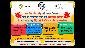 Nagrik Seva Kendra Official Portal Update Let Check Out | www.nagriksevakendra.in
